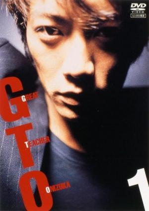 Great Teacher Onizuka (Serie de TV)