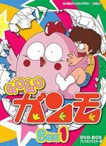 Gu-Gu Ganmo (TV Series)