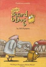 Guard Dog (C)