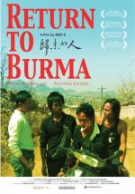 Gui lai de ren (Return to Burma)