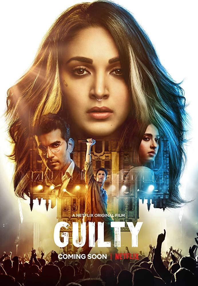 Guilty (2020)[1080p] [Latino] [MEGA]