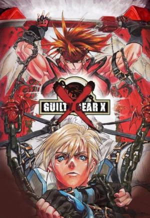 GUILTY GEAR X (C)