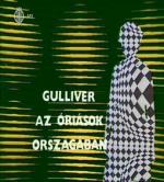 Gulliver az óriások országában (TV)