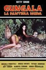 Gungala: La pantera negra
