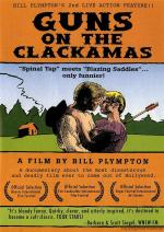 Guns on the Clackamas: A Documentary