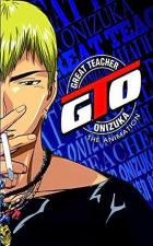 Gurêto Tîchâ Onizuka (GTO: Great Teacher Onizuka) (Serie de TV)
