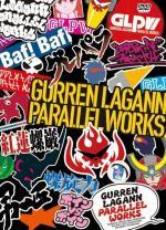 Gurren Lagann Parallel Works (Miniserie de TV)