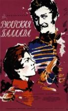 The Hussar Ballad