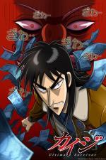 Kaiji (Serie de TV)
