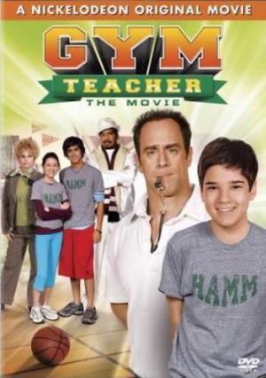 El profe de gimnasia (TV)