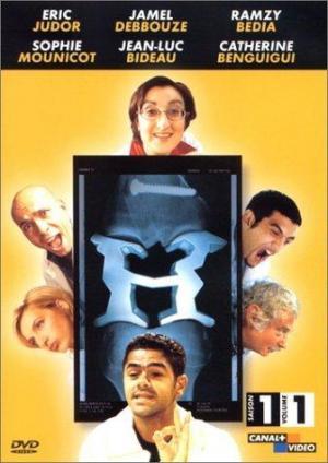 H (Serie de TV)