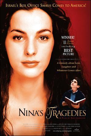 Las tragedias de Nina