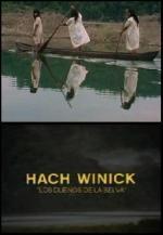 Hach Winik (Los dueños de la selva) (C)