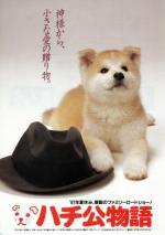 Historia de Hachiko