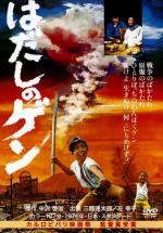 Barefoot Gen. Part 1