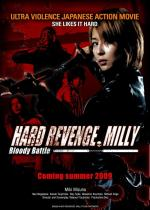 Hard Revenge, Milly: Bloody Battle