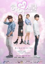 High School - Love On (Serie de TV)