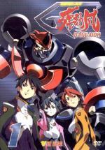Great Dangaioh (TV Series)