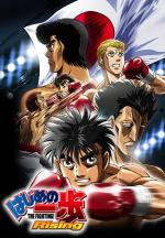 Hajime no Ippo Rising (Serie de TV)