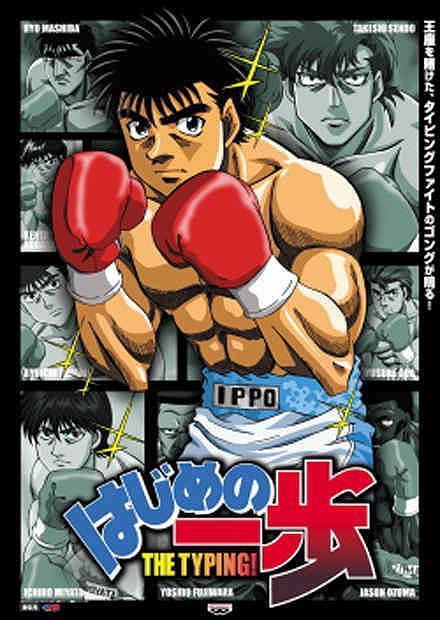 Fighting Spirit Hajime No Ippo Tv Series 2000