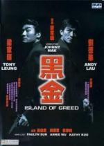 Island of Greed