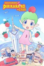 Hakata Mentai! Pirikarako-chan (Serie de TV)