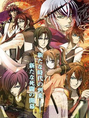 Hakuôki: Record of the Jade Blood (Serie de TV)