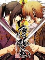 Hakuoki Shinsengumi Kitan (Hakuoki: Demon of the Fleeting Blossom) (Serie de TV)