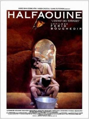 Halfaouine (Asfour Stah)