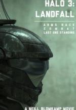 Halo: Landfall (C)