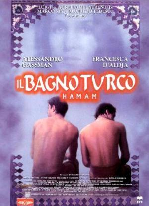 Hamam el ba o turco 1997 filmaffinity - El bano turco ...
