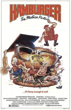 Hamburger: La película