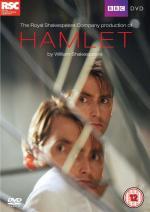 Hamlet (TV) (TV)