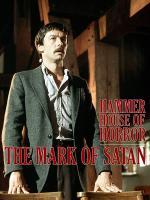 La casa del terror: La marca de Satán (TV)