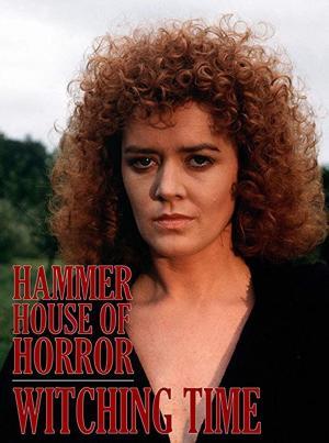 La casa del terror: El hechizo (TV)