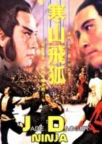 Han shan fei hu - Jade Dagger Ninja