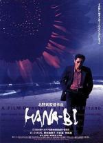 Hana-Bi: Flores de fuego