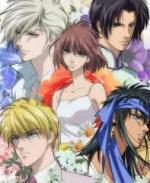 Hanasakeru Seishounen (Serie de TV)