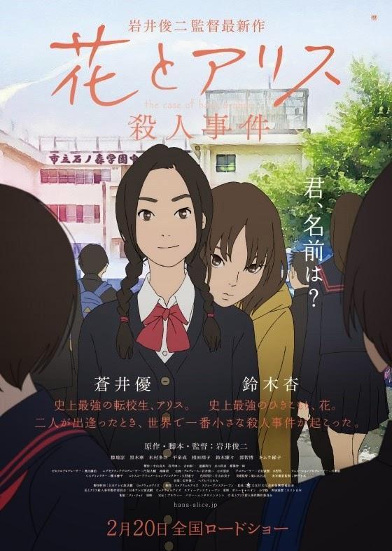 Cine y series de animacion - Página 10 Hana_to_alice_satsujin_jiken_the_case_of_hana_alice-759984738-large