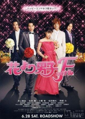 Hana yori dango: Fainaru (Boys Over Flowers: Final)