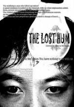 Hanauta dorobo (The lost hum)
