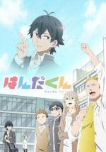 Handa-kun (Serie de TV)