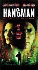 El juego del ahorcado (Hangman) (TV)
