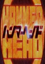 Hammerhead (S)