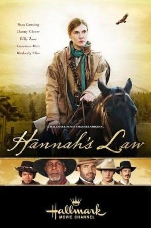 Hannah's Law (TV)