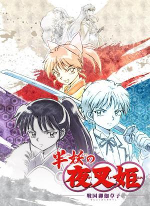 Yashahime: Princess Half-Demon (TV Series)