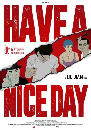 Hao ji le (Have a Nice Day)