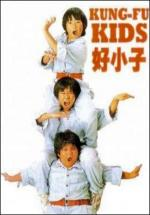 Young Dragons: Kung Fu Kids
