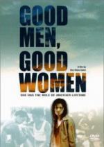Hombres buenos, mujeres buenas