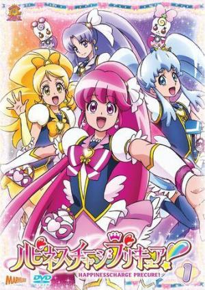 Happiness Charge PreCure! (Serie de TV)